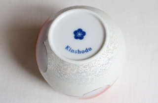 【和食器通販 金照堂】 香梅カップ 香蘭社 田清窯 有田焼 梅酒 カップ グラス ロック