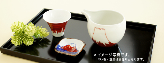 和食器通販 金照堂 赤富士 片口注器  陶房青