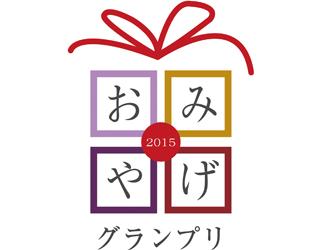 【和食器通販 金照堂】 京千 花鳥風月 箸置セット(化粧箱入り)