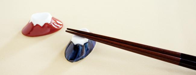 【和食器通販 金照堂】 京千 富士山 ペア箸置
