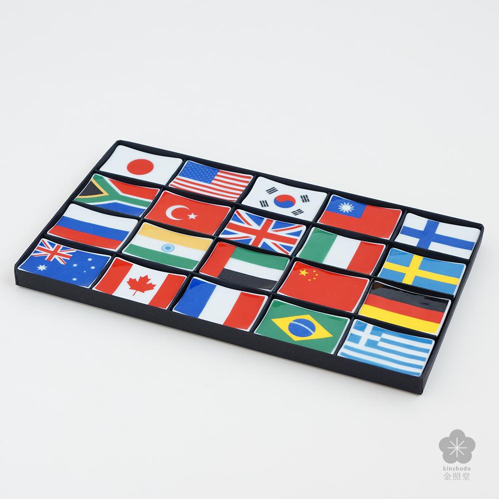 国旗箸置き (全20ヵ国)