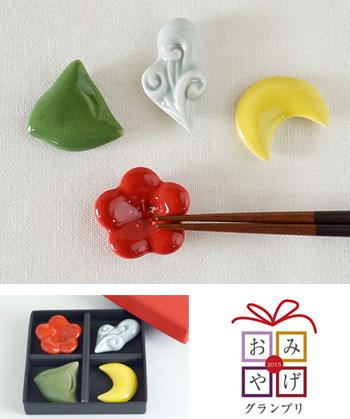 花鳥風月 箸置 おみやげグランプリ2015 ドイツ賞受賞!【和食器通販 金照堂】